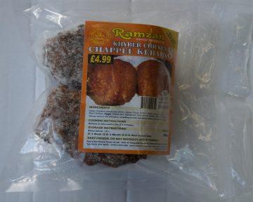 Ramzan Chicken Chappel Kebab 8's